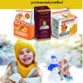 Набор для детей «Крепкий иммунитет – залог неиссякаемой энергии и успешной учебы!»