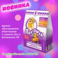Новинка! Драже «Пантошка» с цинком (Zn) и витамином D3